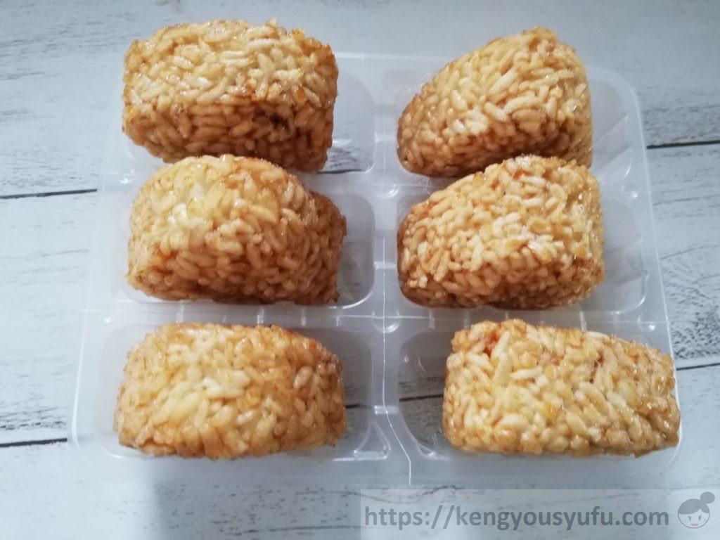 食材宅配コープデリ健康配慮塩分25%カット「焼きおにぎり」冷凍したままの画像