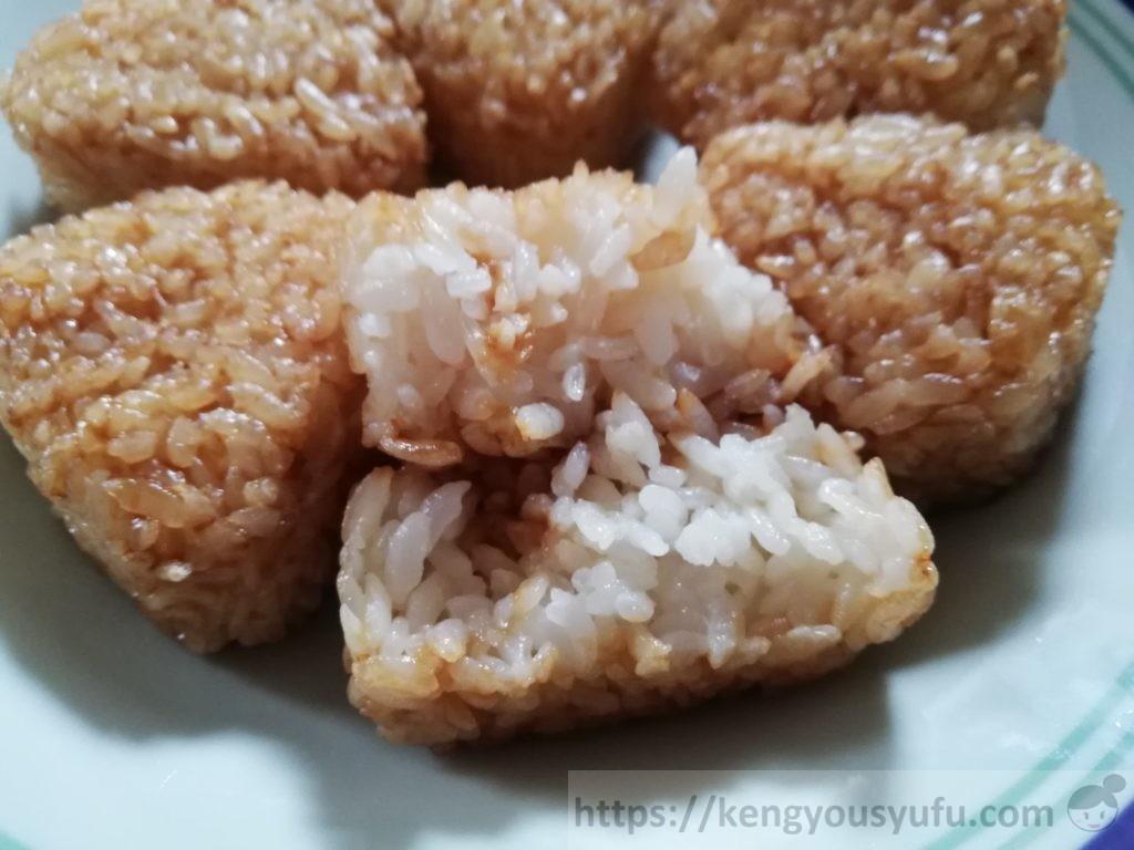 食材宅配コープデリ健康配慮塩分25%カット「焼きおにぎり」半分に割ってみた画像