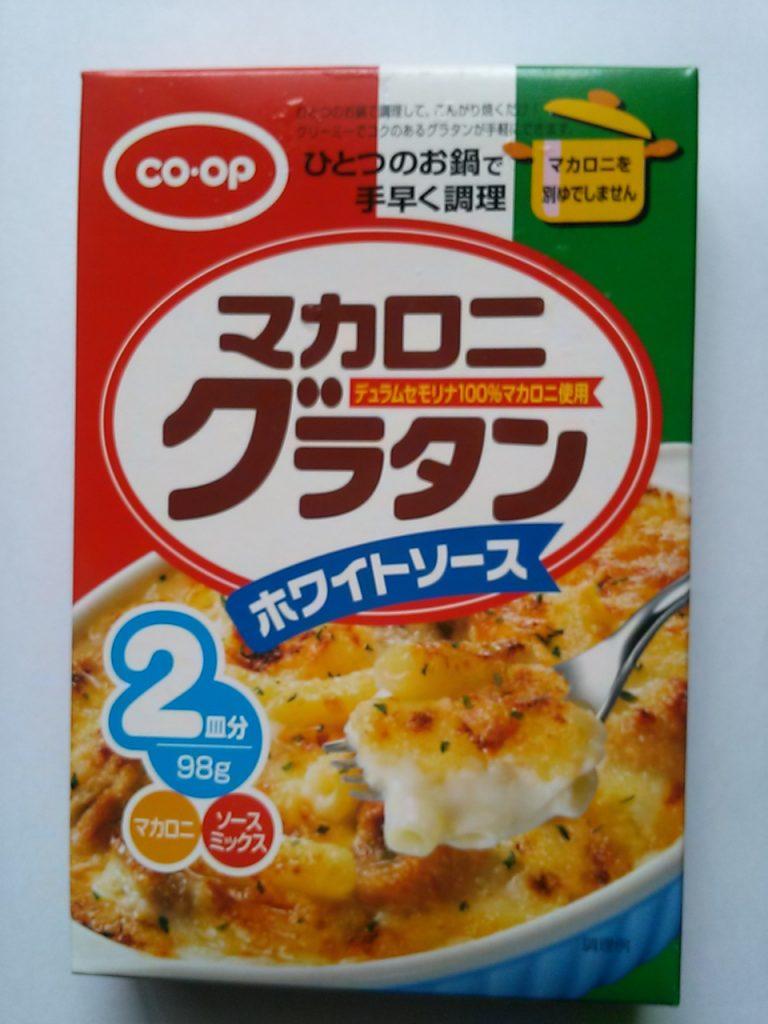 食材宅配コープデリのマカロニグラタン