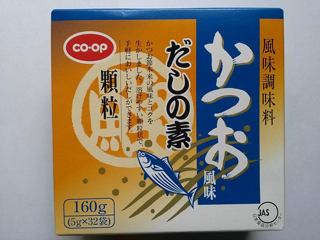 食材宅配コープデリで購入した「かつおだしの素」パッケージ画像