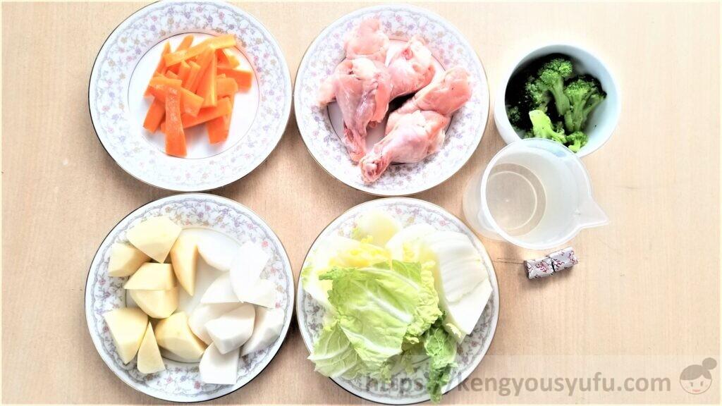食材宅配コープデリ料理キット「手羽元と冬野菜のポトフ」再現 自分で用意した材料