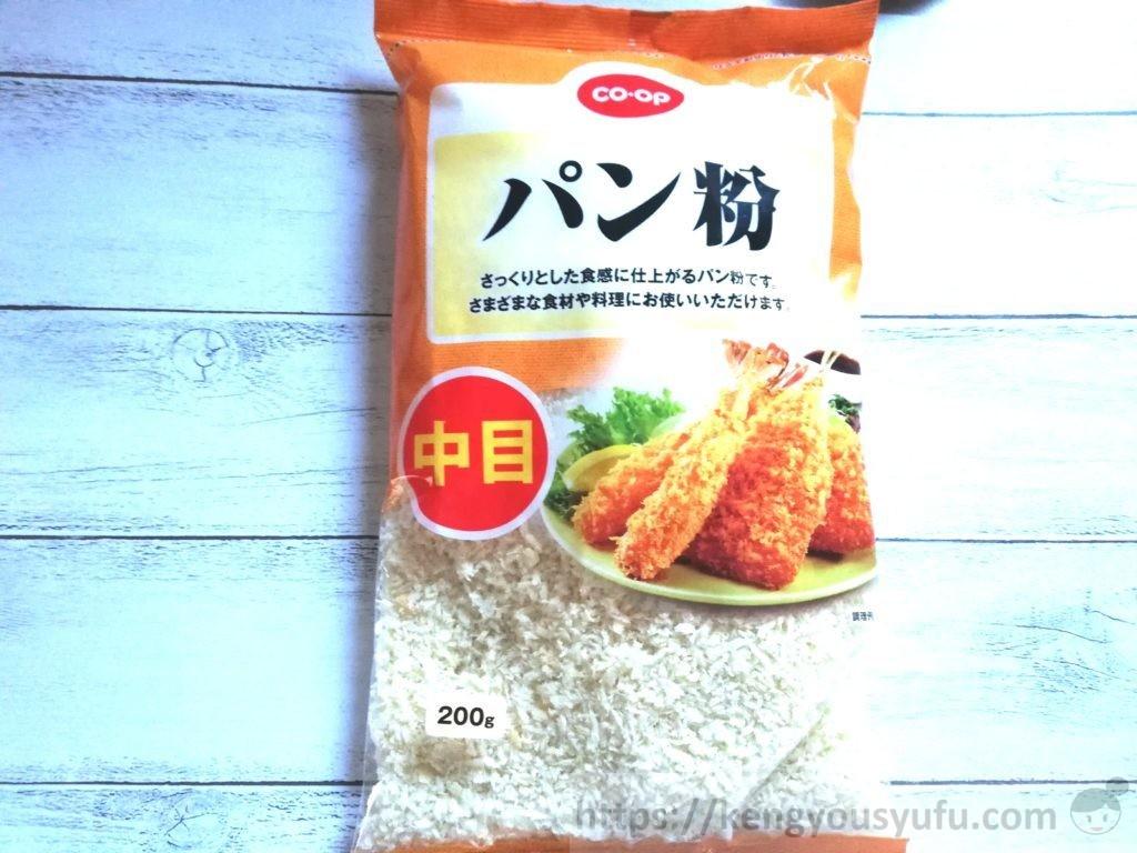 食材宅配コープデリで購入した「パン粉」パッケージ画像