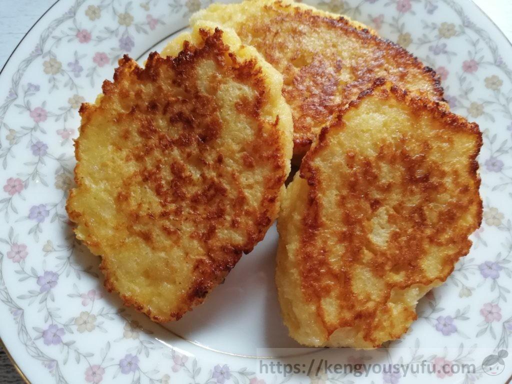 食材宅配コープデリで購入した「パン粉」フレンチトースト