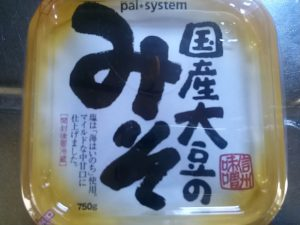 食材宅配パルシステムの国産大豆をみそをお試ししてみました!