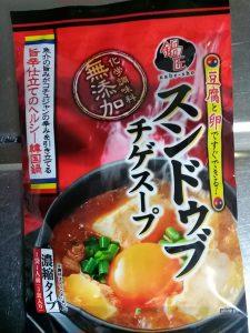 食材宅配パルシステムでスンドゥブチゲスープをお試ししてみました!