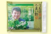 食材宅配パルシステムの千葉県産小松菜