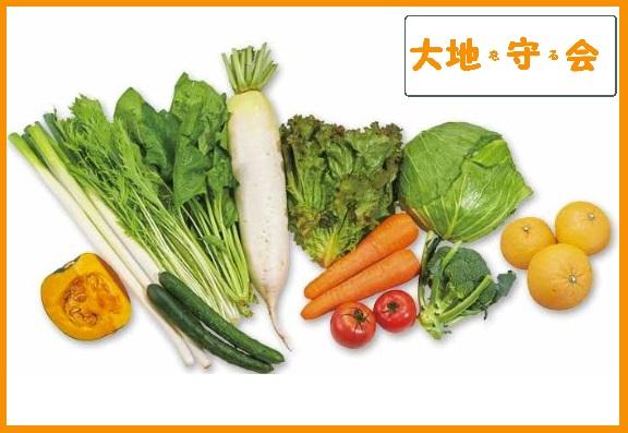 有機野菜宅配「大地を守る会」