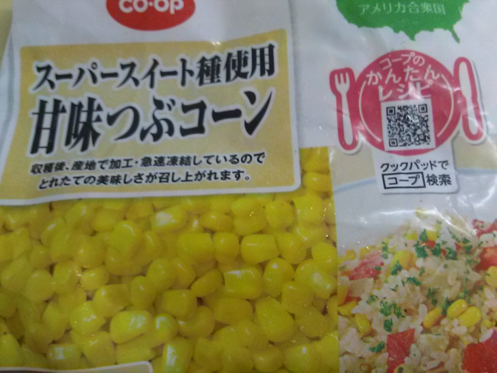 コープ甘味つぶコーン(スーパースイート種使用) パッケージ画像