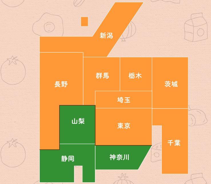 食材宅配コープデリ・おうちコープの無料資料請求方法 公式ホームページ最初の画像