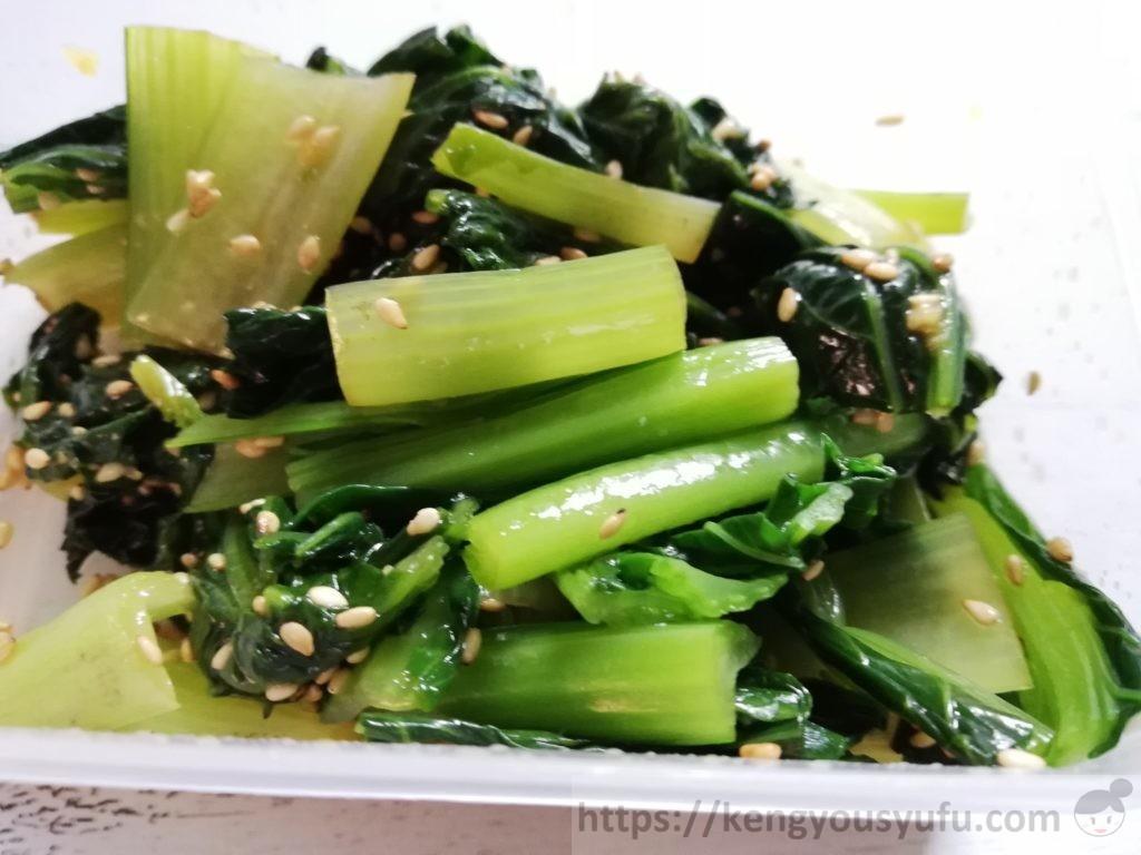 食材宅配パルシステムで購入した「九州の小松菜」で作った中華炒め