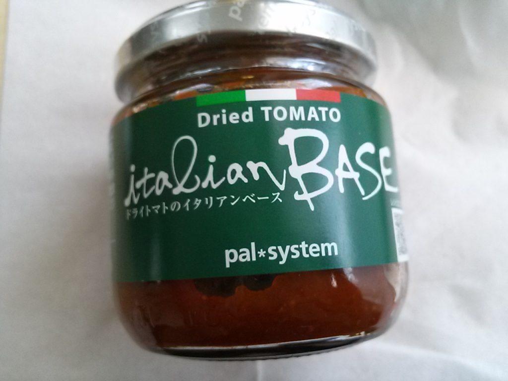 パルシステムのドライトマトのイタリアンベースをお試し 画像