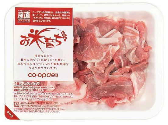 食材宅配コープデリで購入した「お米育ち豚小間切れ」冷蔵の方がおいしい