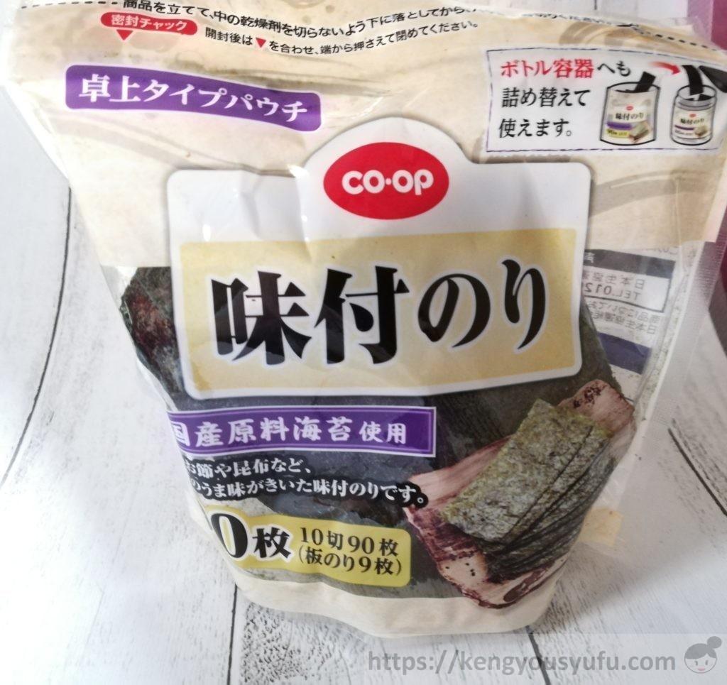 食材宅配コープデリで購入した味付のり卓上タイプ パッケージ画像