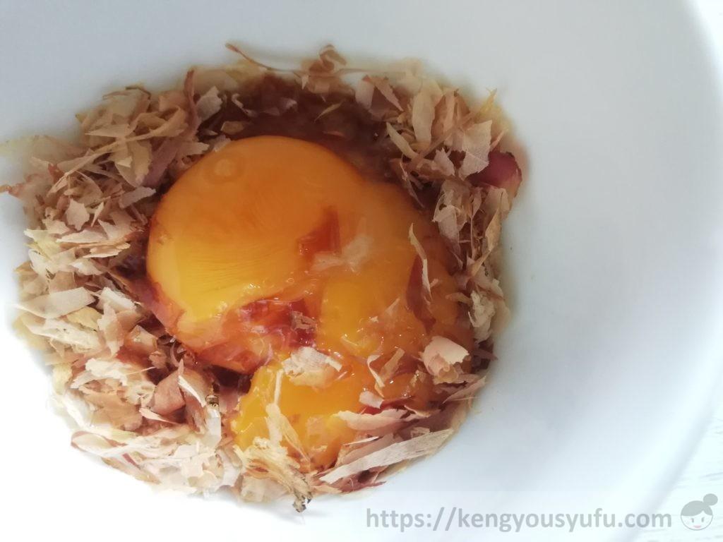 食材宅配コープデリで購入した「かつおぶしパック」生卵と合わせてみた