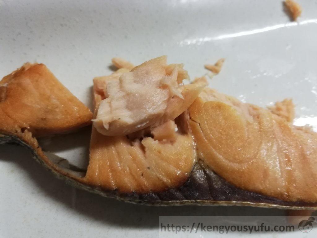 食材宅配コープデリで購入した「鮭」ほぐした画像