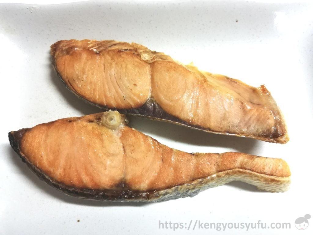 食材宅配コープデリで購入した「鮭」焼き立ての画像