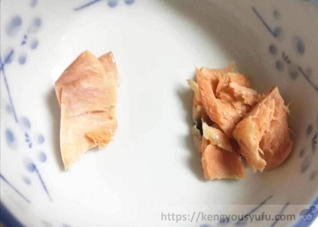 食材宅配コープデリで購入した「塩秋鮭(北海道産・甘口)」購入した週で色が違う!
