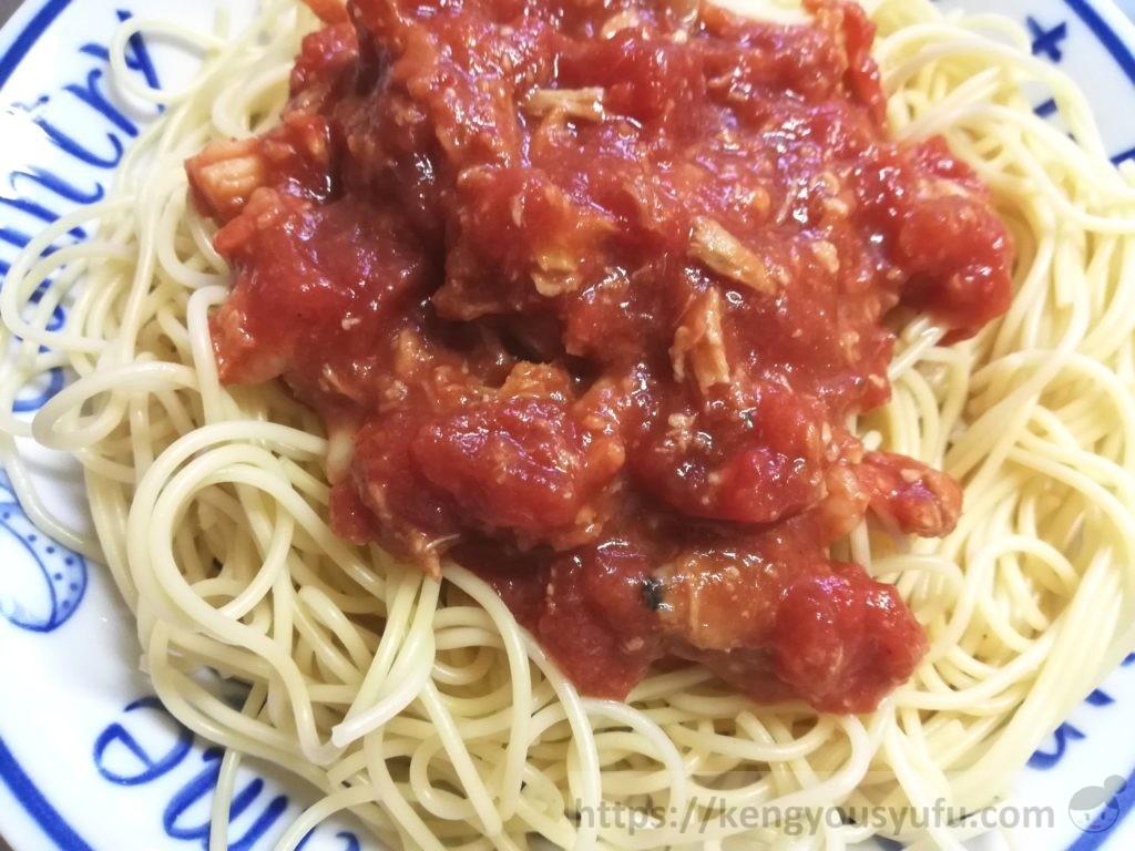 コープ 「イタリア産カットトマト」簡単に自宅でイタリアン!ペスカトーレの作り方