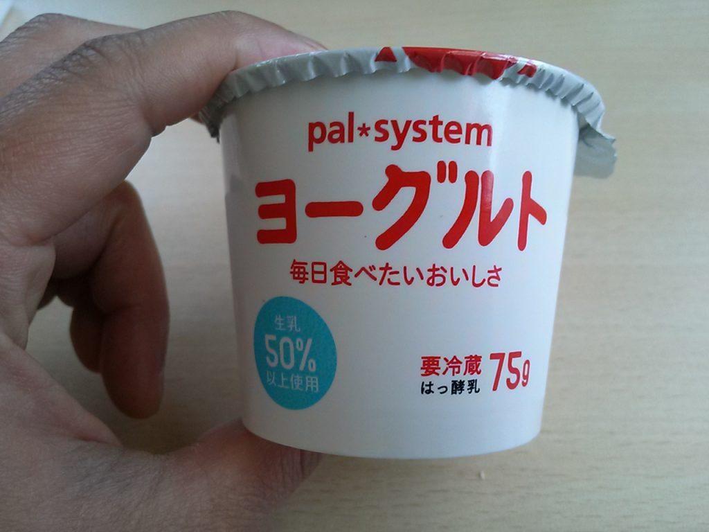 食材宅配パルシステム ヨーグルトをお試し