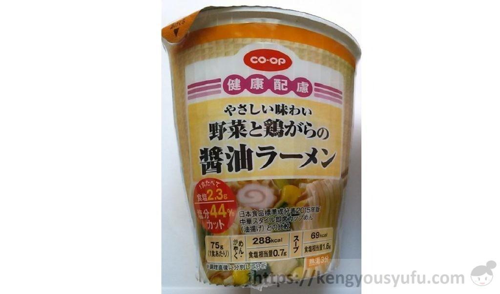 食材宅配コープデリで購入した「野菜と鶏ガラの醤油ラーメン」パッケージ画像