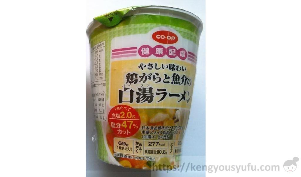 食材宅配コープデリで購入した「鶏がらと魚介の白湯ラーメン」