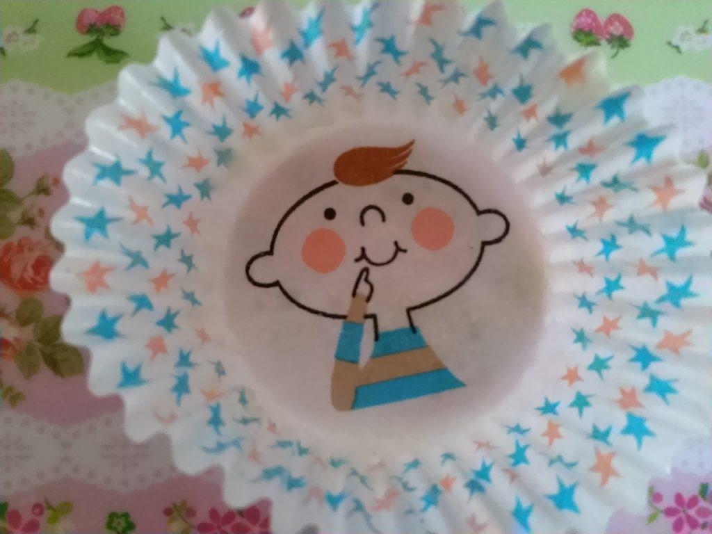 コープデリの「ほぺたんミニカップパスタ」食べ終わった後の画像
