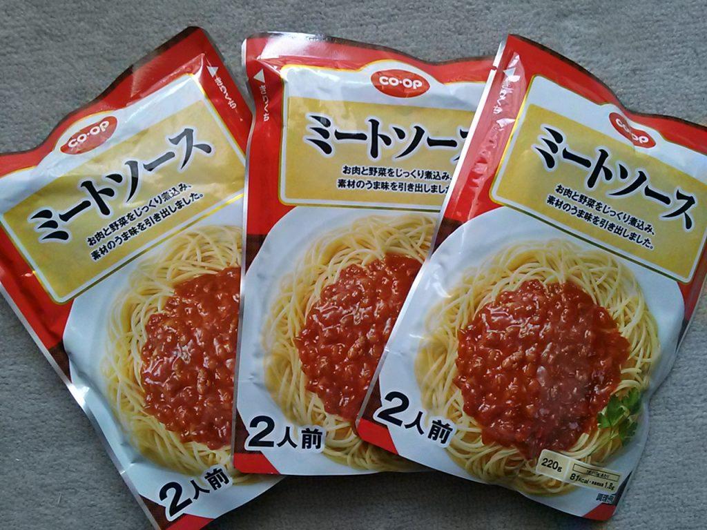 食材宅配コープデリでミートソースを購入してみました!パッケージ画像