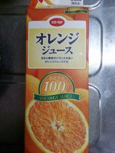コープの濃縮還元100%オレンジジュースをお試し!