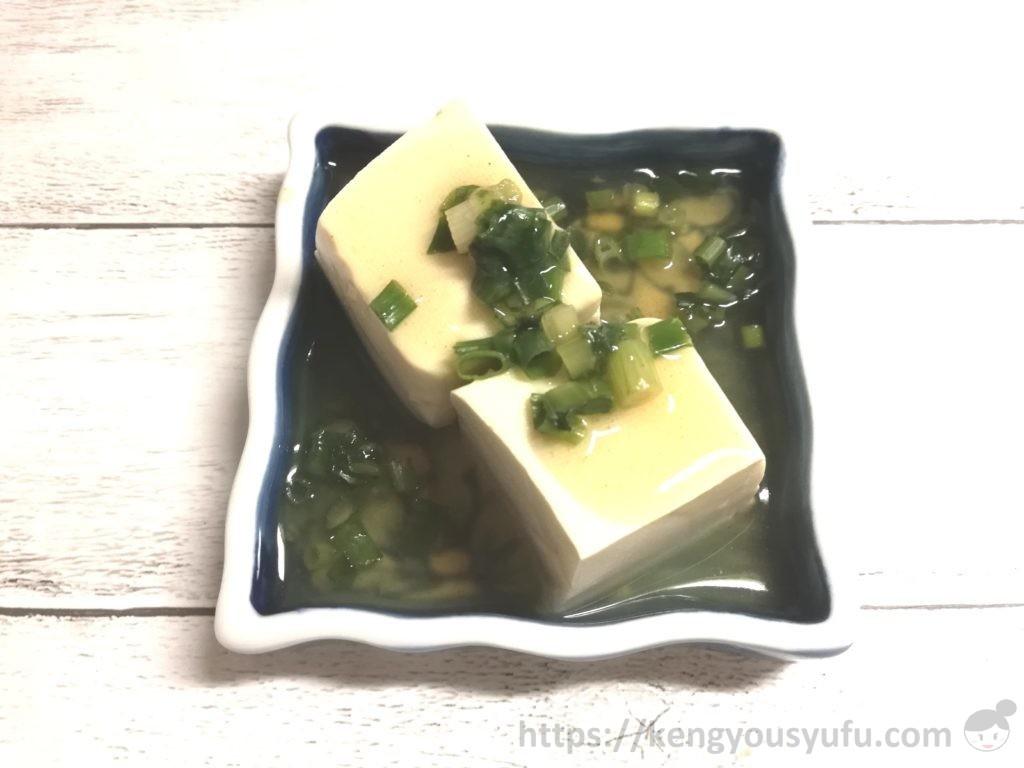 食材宅配コープデリで購入した「激安豆腐」しょうがあんかけ