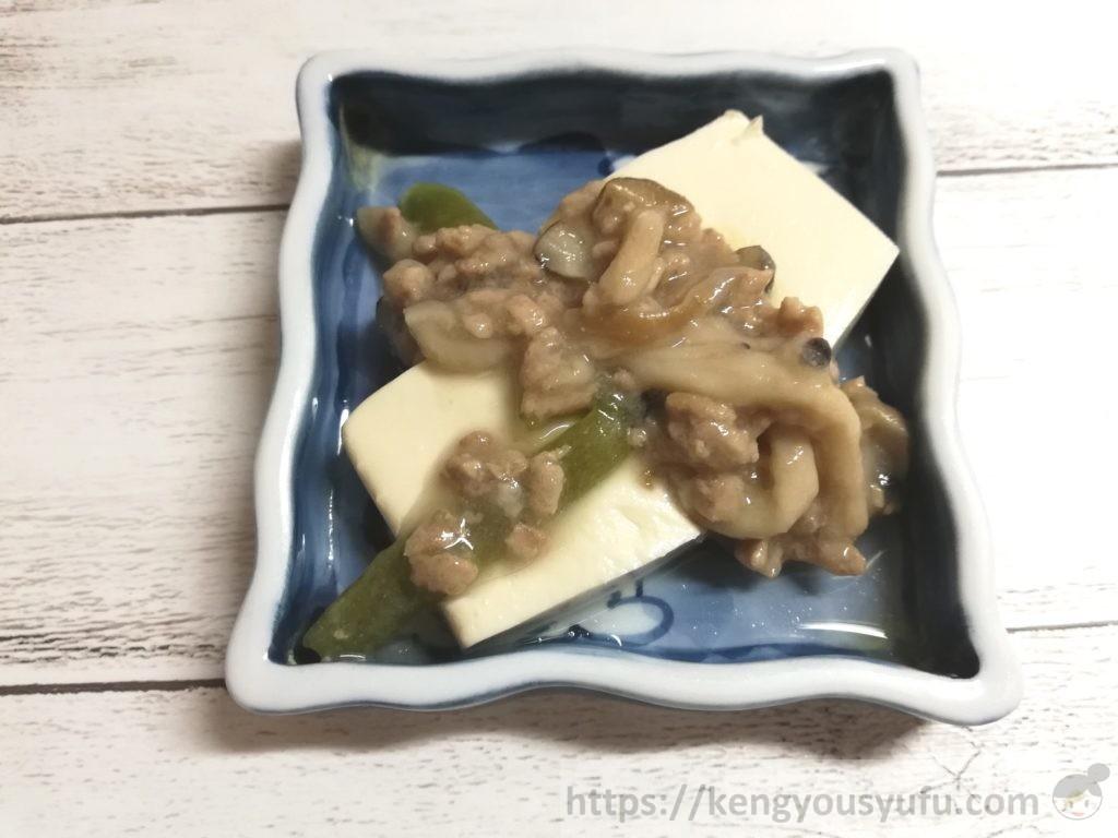 食材宅配コープデリで購入した「激安豆腐」キノコのあんかけ