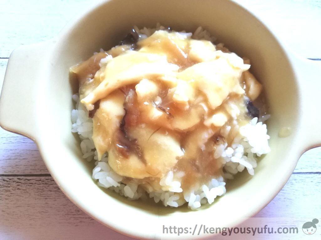 食材宅配コープデリのふかひれスープで、丼を作ってみた丼っ!