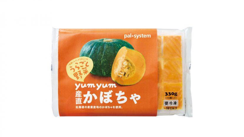 食材宅配パルシステムyumyum産直うらごしかぼちゃ