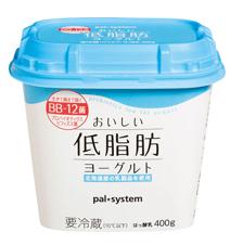 食材宅配パルシステムの低脂肪ヨーグルト