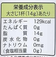 食材宅配パルシステムエキストラバージンオリーブオイルをお試し!