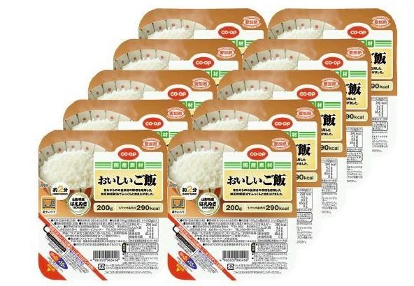 食材宅配コープ国産素材「おいしいご飯」