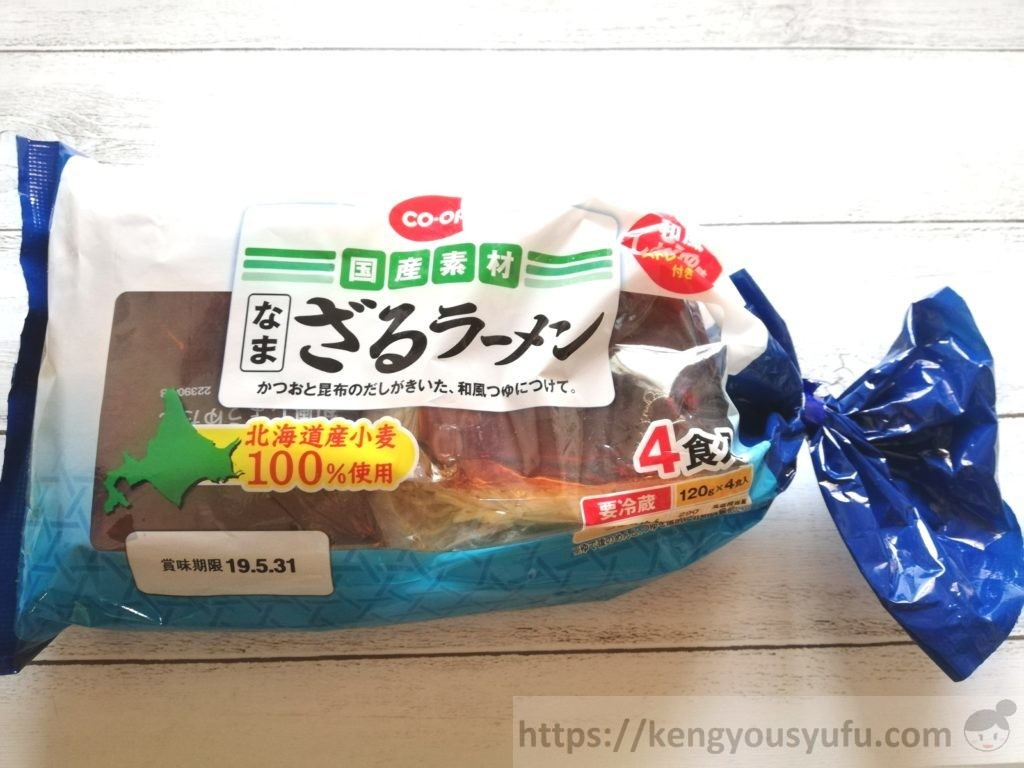 食材宅配コープデリで購入した国産素材ざるラーメン リニューアルしたパッケージ画像