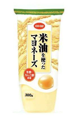 食材宅配コープデリ「米油を使ったマヨネーズ」画像