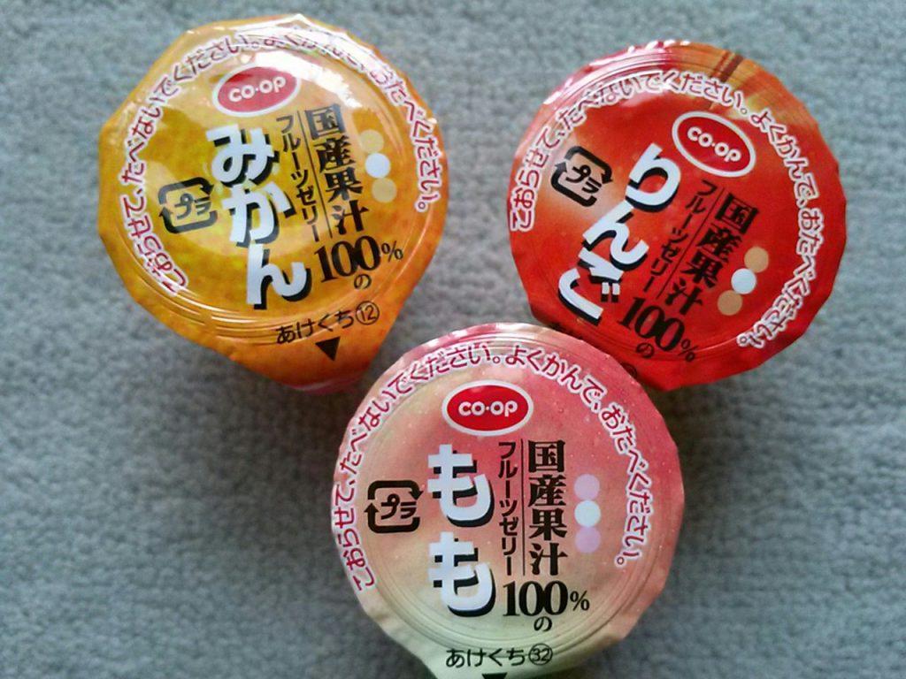 食材宅配コープデリで購入した「国産果汁100%のフルーツゼリー」中身の画像