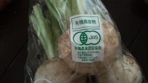 コアフード有機野菜セット5品 パルシステムのかぶ