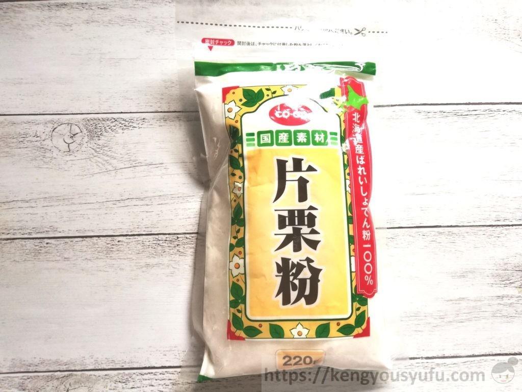 食材宅配コープデリで購入した「片栗粉」パッケージ画像