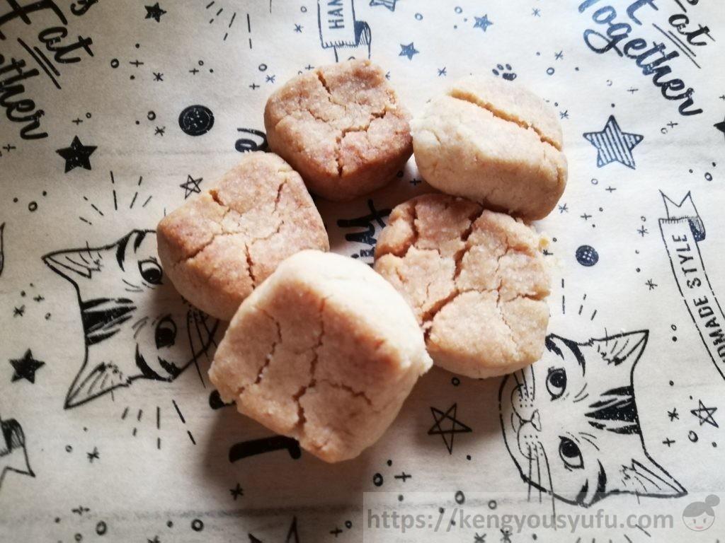 食材宅配コープデリで購入した「薄力小麦粉」でちんすこうを作ってみた