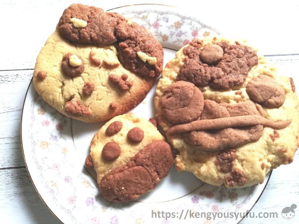食材宅配コープデリで購入した「薄力小麦粉」で似顔絵クッキー