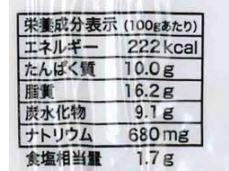 食材宅配パルシステム 銀だら西京漬 2切140g