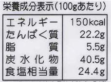 産直カットわかめ(小さめカット) 18g