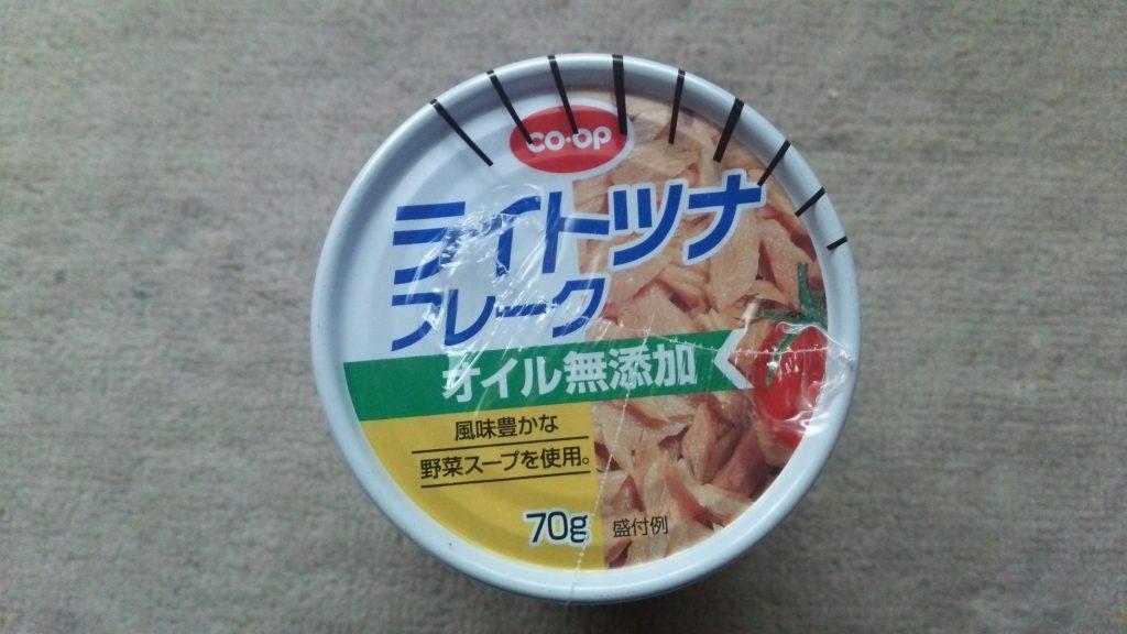 食材宅配コープ ライトツナフレークは安いので常備している兼業主婦 旧パッケージ画像