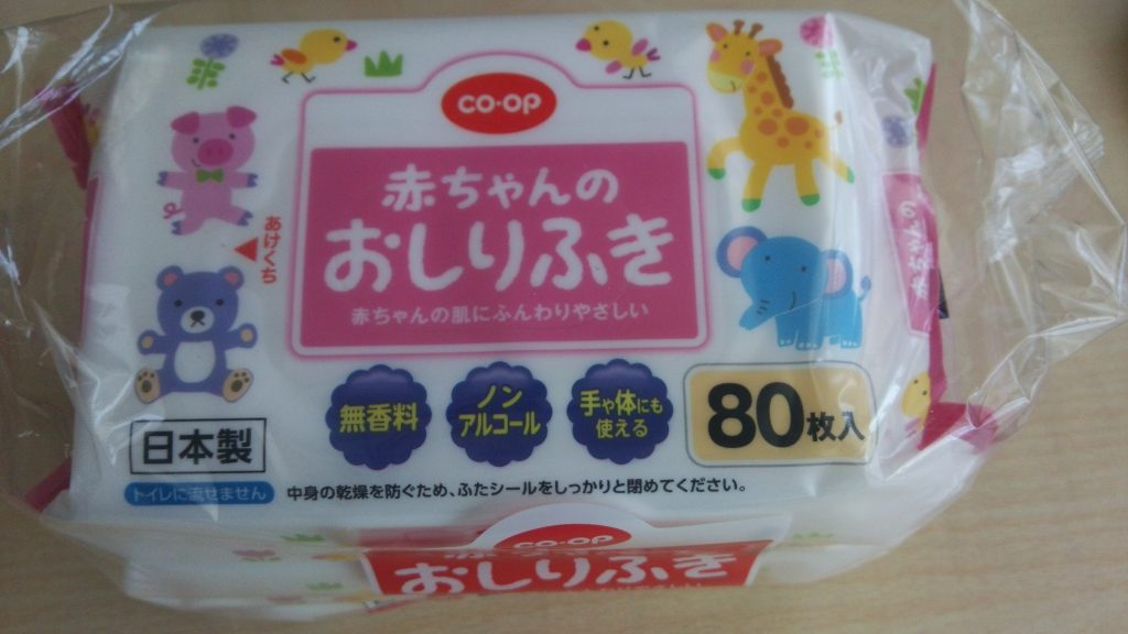 コープの赤ちゃんのおしりふきは、パッケージが変わってピンク色になりました!値段や価格を調査