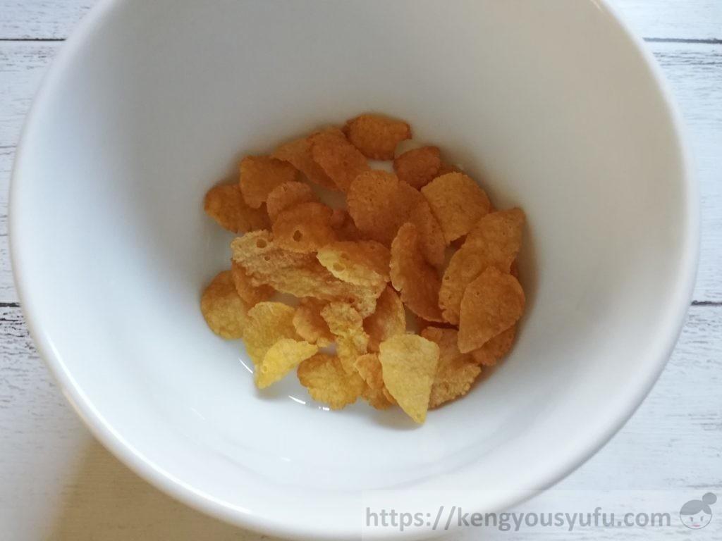 食材宅配コープデリで購入した「コーンフレークプレーン」中身の画像