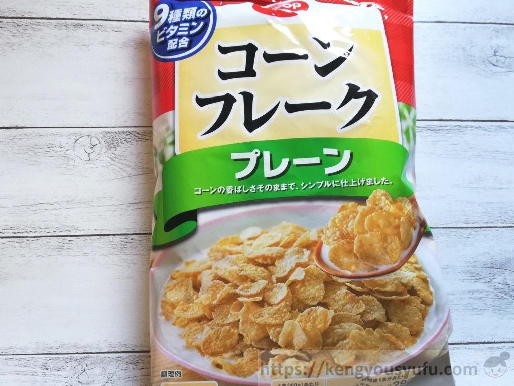 食材宅配コープデリで購入した「コーンフレークプレーン」パッケージ画像