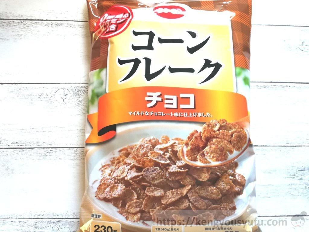 食材宅配コープデリで購入した「コーンフレークチョコ」パkk-江地画像