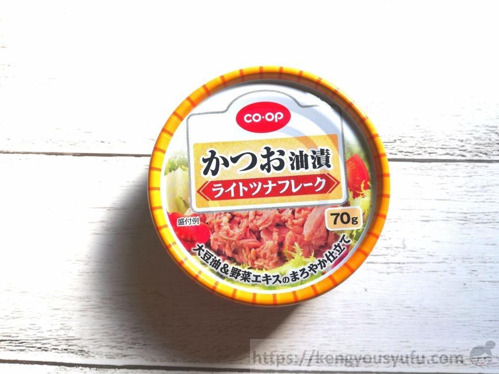食材宅配コープデリでこ購入した「かつお油漬ライトツナフレーク」画像